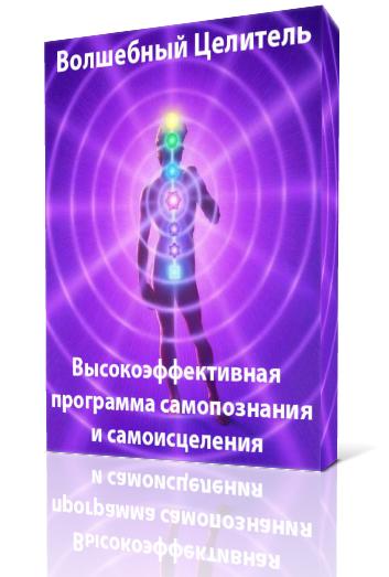 http://idealno.com.ua/wp-content/uploads/2011/12/24.12-3.jpg